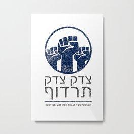 Tzedek Tzedek Tirdof - Hebrew Pursue Justice - Torah Quote Metal Print