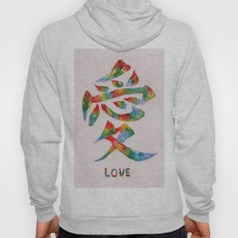 Rainbow Love Chinese Calligraphy Watercolor Hoody