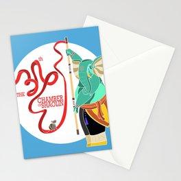 Ganesha Shaolin Stationery Cards