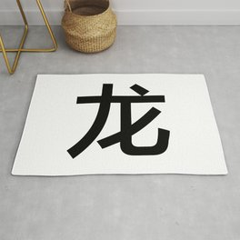 Chinese characters of Dragon Rug