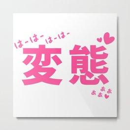 Pink Hentai Kanji with Sound Effects Metal Print