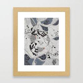 Figura Framed Art Print