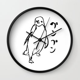 penpenpenguin Wall Clock