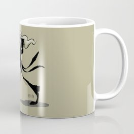 The gifted introvert Coffee Mug