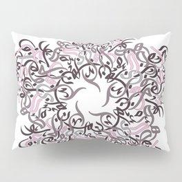 flower arabic letters Pillow Sham