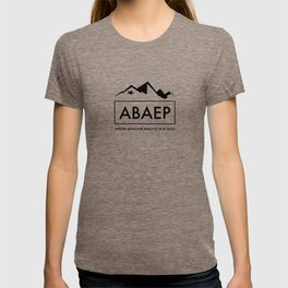 ABAEP Black T-shirt