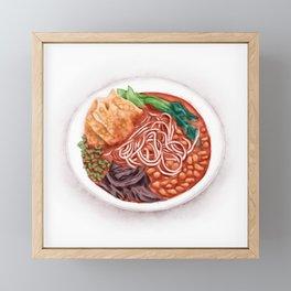 Watercolor Illustration of Chinese Cuisine - Liuzhou River Snails Rice Noodle | 螺蛳粉 Framed Mini Art Print