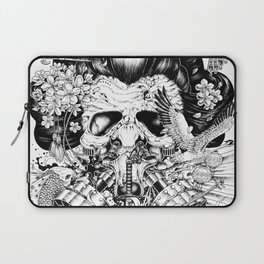Legendary Laptop Sleeve