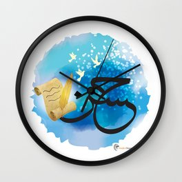 The Chosen One Wall Clock