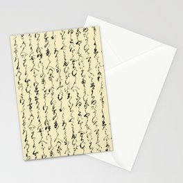 Ancient Japanese on Parchment Stationery Cards