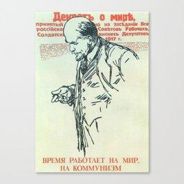 Russia, URSS Vintage poster Canvas Print