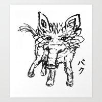 """Tapir """"Baku"""" Japanese Ink Painting Art Print"""