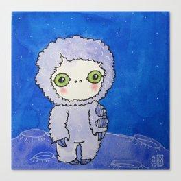 Moonkhin 2 (lavender tranquil) Canvas Print