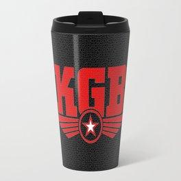 Soviet KGB Logo Travel Mug