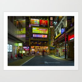 Tokyo Camera Store District at Night. Art Print