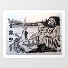 Shaolin Art Print