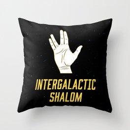 Intergalactic Shalom Throw Pillow