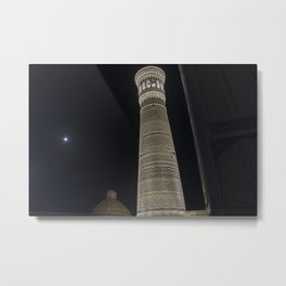 Tower of Death Bukhara Metal Print