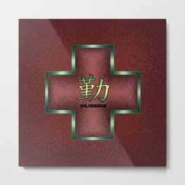 """Diligence"" Chinese Calligraphy on Celtic Cross Metal Print"