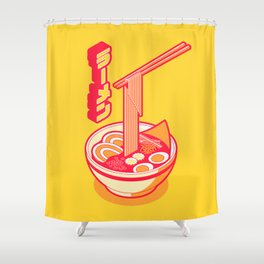 Japanese Ramen Isometric Minimal - Solid Yellow Shower Curtain