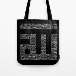 99 Names of Allah Tote Bag