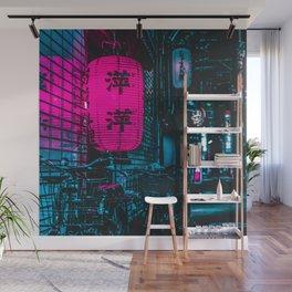 Japanese Cyberpunk Wall Mural