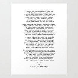 If - Rudyard Kipling - Minimal, Sophisticated, Modern, Classy Typewriter Print Art Print