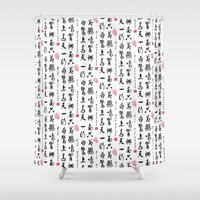 calligraphy Shower Curtains featuring Chinese Calligraphy by Chantal Pare