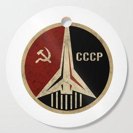 USSR Cutting Board