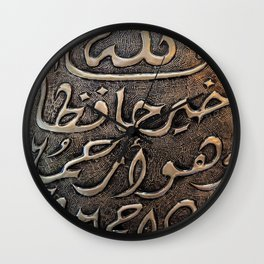 Arabic - Quran Wall Clock