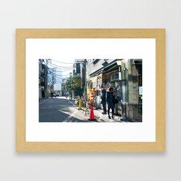 Monday Morning Cigarette in Tokyo Framed Art Print