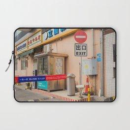 Chu Kou Laptop Sleeve