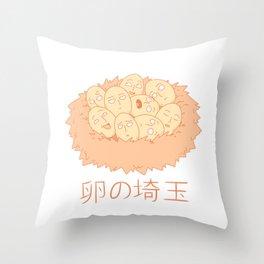 Little Saitamas Throw Pillow