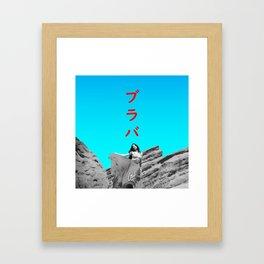 brava ブラバ Framed Art Print