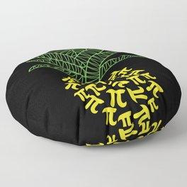 Pi-Neapple Pineapple Floor Pillow