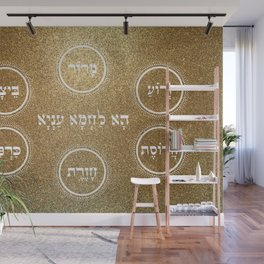 Passover Pesach Seder Plate Design Wall Mural