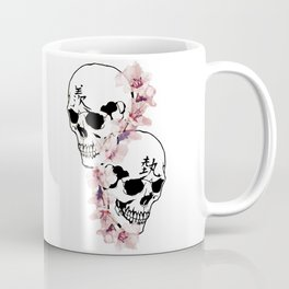 """Envy Art"" Coffee Mug"