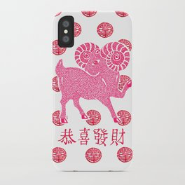 ~ Happy Chinese New Year ~ Year Of The Sheep ~ iPhone Case
