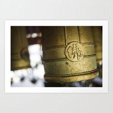 Ceremonial Bells, Japan  Art Print