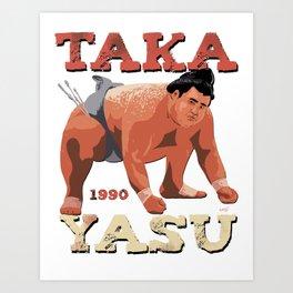 """Sumo Wrestler """"Takayasu"""" Rikishi 髙安 晃 Art Print"""