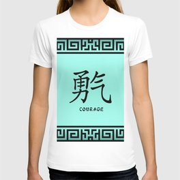 """Symbol """"Courage"""" in Green Chinese Calligraphy T-shirt"""