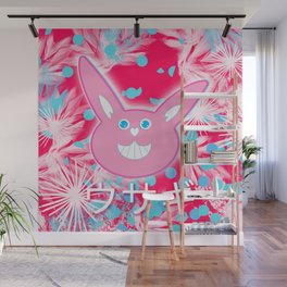 Lapin 3 Wall Mural