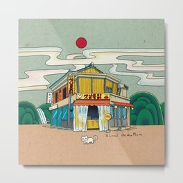 Urban Minhwa: Local Chicken Place B Type (Korean traditional/folk art) Metal Print