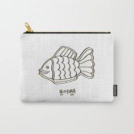 붕어빵 Carry-All Pouch