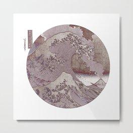 Great Wave Off of Kanagawa Mount Fuji Eruption Metal Print