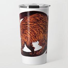 A is for Aardvark Travel Mug