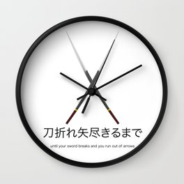 Never Giver Up, Never Surrender Wall Clock