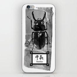 beestles iPhone Skin
