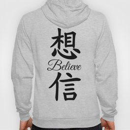 Believe in Chinese calligraphy Hoody