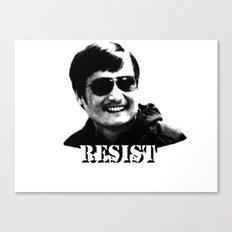 Chen Guangcheng RESIST  Canvas Print